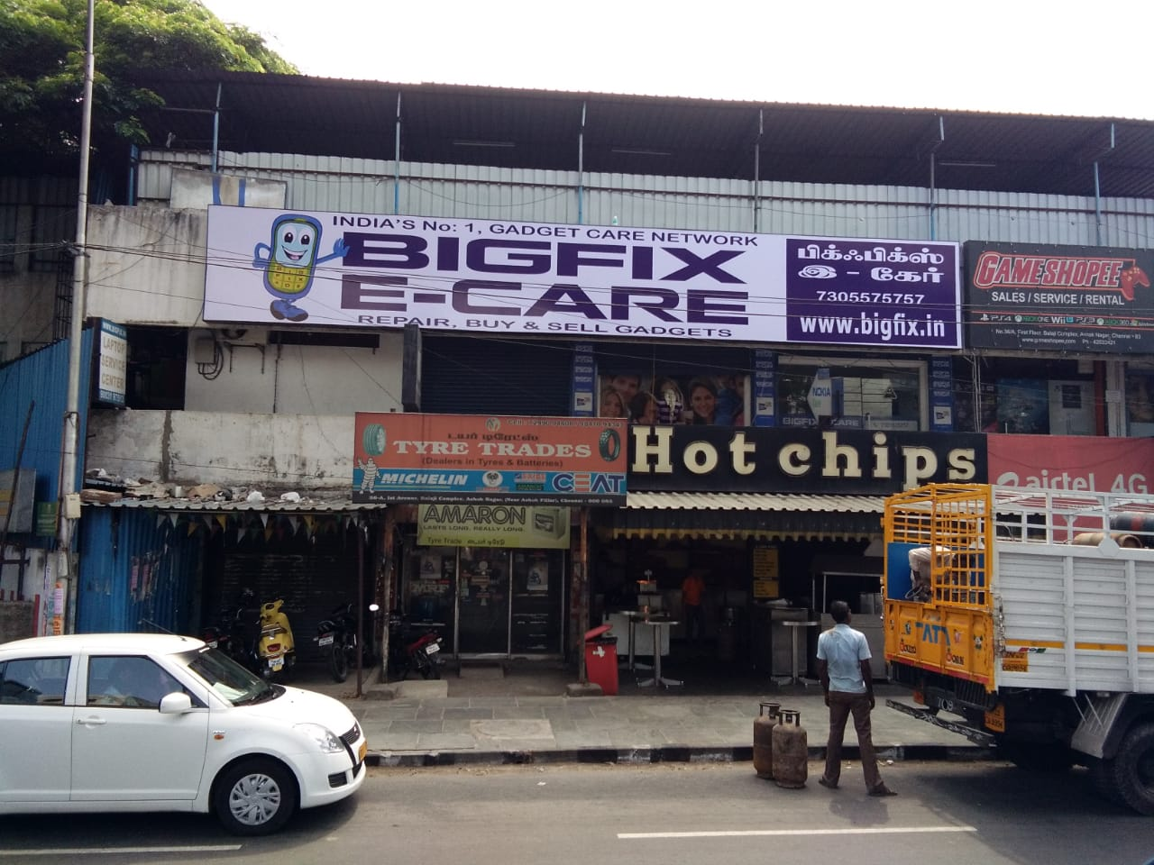 Bigfix Ecare - laptop service center franchise