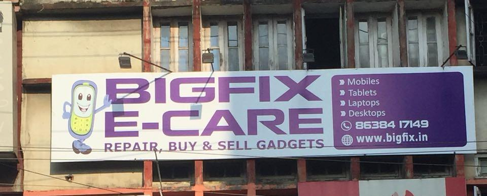 Bigfix Ecare Assam - smartphone repair franchise
