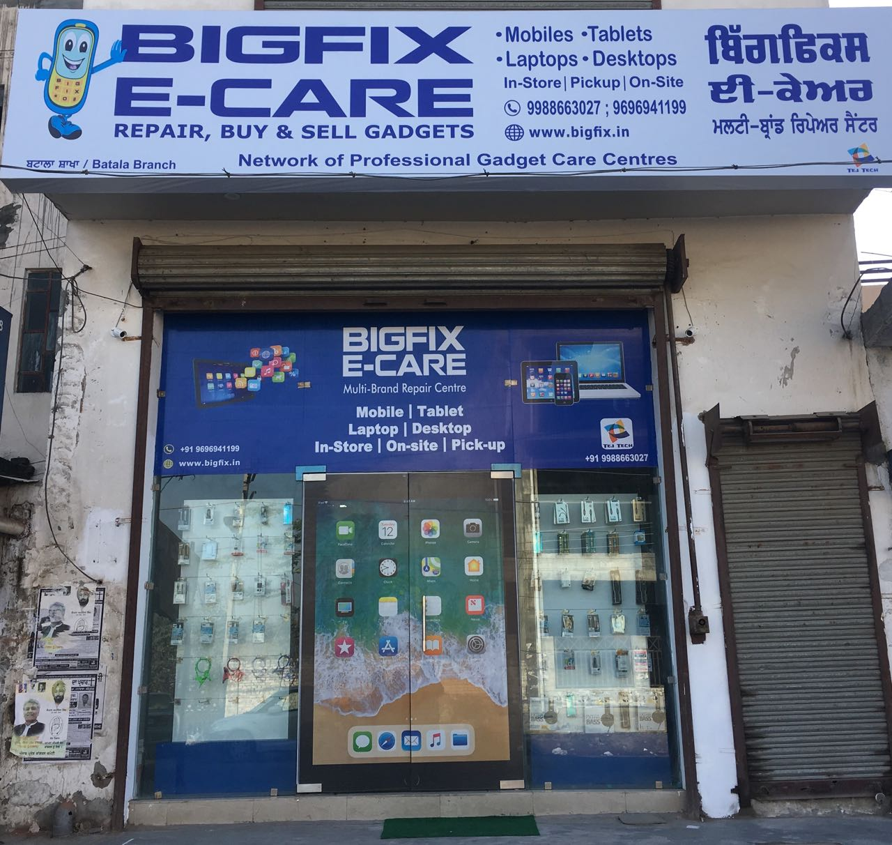 Bigfix Ecare - service center franchise opportunities