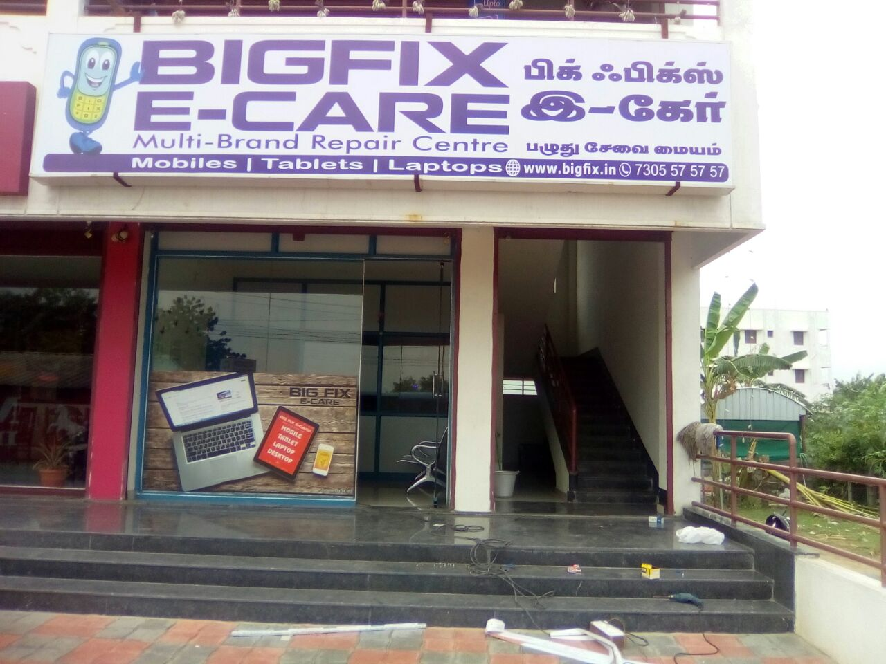Bigfix Ecare coimabatore - cell phone repair franchise opportunities